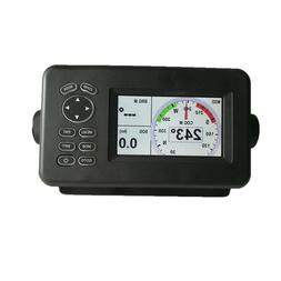 4.3inch Dual Band LCD Transceiver Waterproof <font><b>Marine