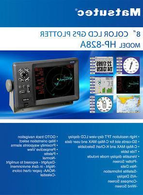 "8"" Class B Transponder receiver combo GPS /map"