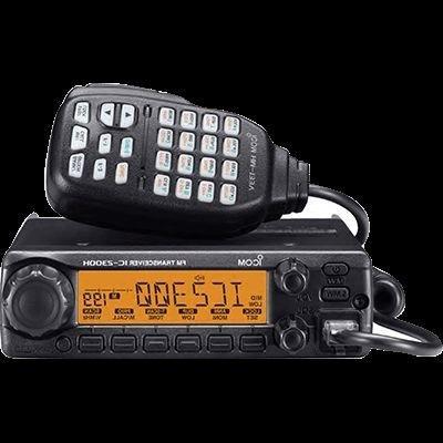 ICOM 2300H 05 144MHz Amateur Radio