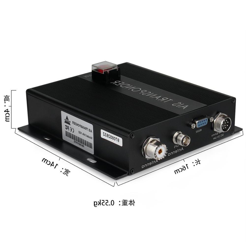 <font><b>Matsutec</b></font> AIS receiver + <font><b>GPS</b></font> 10 meters