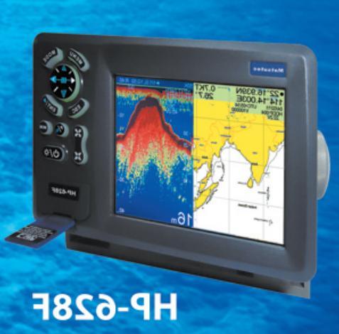 <font><b>Matsutec</b></font> HP-628F <font><b>MARINE</b></font> Plotter frequency inch Navigator w/ Antenna