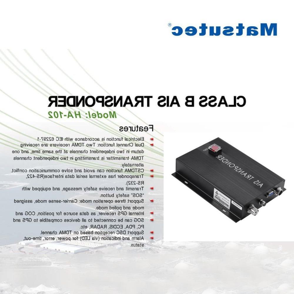 <font><b>Matsutec</b></font> HA-102 receiver and transmitter CLASS B AIS Dual Channel Function CSTDMA Function