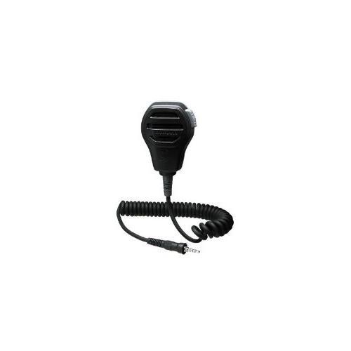 mh 73a4b speaker microphone