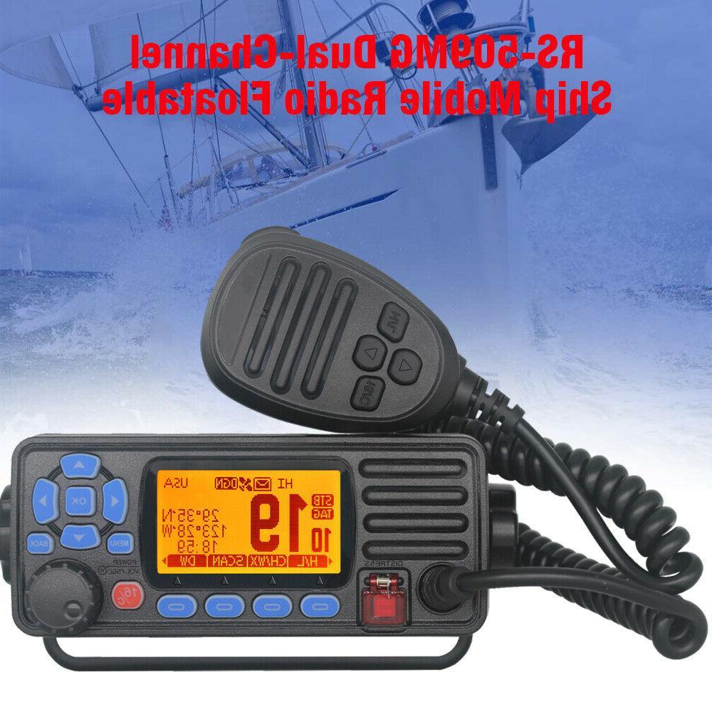 Mini Boat Mobile Radio w/ GPS GNSS DSC