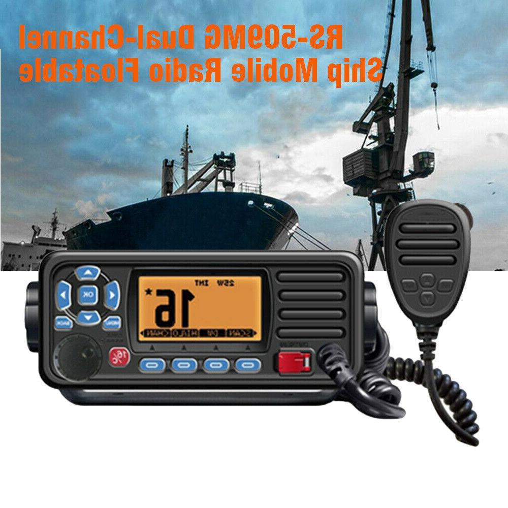 Mini VHF IPX7 Boat Two-way Mobile Radio GPS DSC